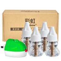 【支持礼品卡】家用插电式电热加热器液体蚊香套装 蚊香液 驱蚊液无味灭蚊器 y1a