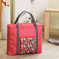 收纳包大容量行李袋可爱旅行包折叠袋女牛津布可挂拉杆箱 洋柑橘 橙红