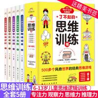 要是你给老鼠吃饼干儿童绘本3-6岁经典绘本排行榜少年儿童接力出版社一年级必读经典书目全套9册礼盒装世界经典图画书3-6