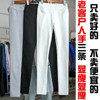 加绒打底裤女外穿加厚大码黑色裤子女冬季弹力灰色女士高腰小脚裤