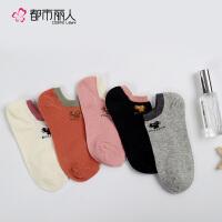 【都市丽人】18新品时尚舒适透气薄款女士组合短袜子 女2C8335 灰/红/粉/白/黑 均码