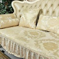 欧式沙发垫四季通用布艺坐垫客厅冬季真皮防滑1+2+3组合套装
