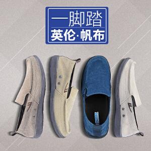 回力老北京布鞋男秋季帆布鞋一脚蹬懒人鞋回力官方旗舰店