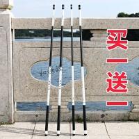 鱼竿手竿5.4米6.3米台钓竿超轻超硬28调长节碳素黑坑鲤鱼钓鱼竿杆