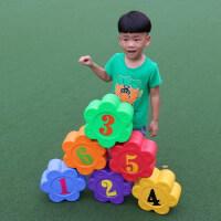幼儿园儿童感统器 材梅花桩梅花墩 塑料平衡健身器材体育游戏用品