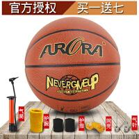 正品室内室外通用篮球水泥地真皮耐磨防滑吸汗比赛lanqiu