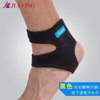 冬季足球护踝保暖篮球护脚腕男跑步运动女护脚踝护具脚踝扭伤防护 适合36-43码送吸汗头巾