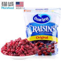 包邮 美国进口 优鲜沛OceanSpray蔓越莓干1360g 果干果脯烘焙必备零食