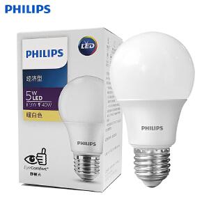 Philips飞利浦LED灯泡3W/E27护眼节能灯泡LED小球泡