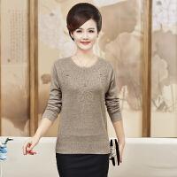 中老年秋装针织毛衣女士40-50岁中年妈妈长袖上衣毛衫时尚针织衫