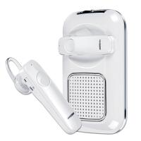 车载蓝牙免提电话系统 多功能汽车遮阳板式智能车用蓝牙耳机