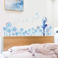 创意个性小房间装饰神器网红改造用品女孩卧室床头温馨墙贴纸 星空妙舞 特大
