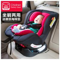 0-4-6岁宝宝婴儿车载简易可坐可躺双向儿童安全座椅
