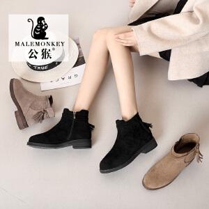 公猴人气爆款切尔西靴女2018新款英伦风流苏舒适时尚短靴韩版百搭平底chic加绒棉靴