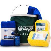 洗车毛巾 吸水擦车巾 水桶 海绵 洗车香波清洗配件套装