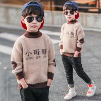 男童毛衣套头秋装儿童中大童加绒秋冬款针织衫