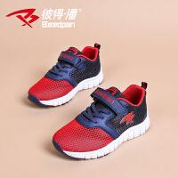 彼得潘儿童运动鞋子夏季新款2018透气网面儿童休闲网鞋男童跑步鞋P8010