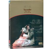 新华书店正版 图兰朵-贾科莫 普契尼DVD