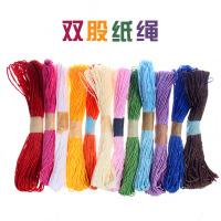 纸绳手工材料儿童DIY手工制作创意材料幼儿园美劳区域吊饰绳