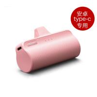 口袋迷你移动电源苹果8x三星type-c便携小巧无线充电宝 粉色(type c接头升级版5000毫安)