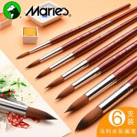 马利牌水彩画笔套装G1130初学者小学生儿童颜料专用画水粉丙烯色彩的专业尼龙毛笔美术绘画勾线笔可水洗手绘