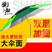 钓鱼伞2.2米2.4米万向防雨户外鱼伞垂钓遮阳伞折叠雨伞大钓伞