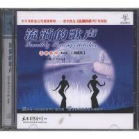 梦之旅演唱组合-流淌的歌声VOL.6(双碟装)CD( 货号:2000013040732)