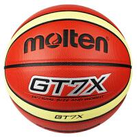 Molten摩腾 PU篮球 室内外通用 比赛训练篮球 GT