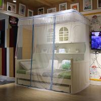 儿童衣柜床蚊帐可伸缩支架免打孔功能床1.2米1.5m1.35新款蚊帐