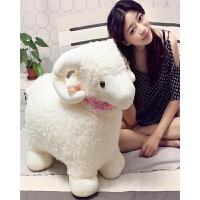 儿童可爱绵羊公仔毛绒玩具小羊抱枕玩偶布娃娃