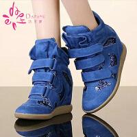 Daphne/达芙妮女鞋 冬季平底女靴韩版高帮鞋内增高短靴1014605039