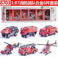 儿童玩具汽车套装合金玩具车小汽车玩具仿真车模合金车回力车模玩 703 6辆小车套装