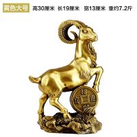 纯铜羊摆件金钱羊铜工艺品居家饰品摆设礼品生肖羊属羊