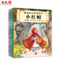 4-3正版小小孩格林童话故事绘本 小红帽睡美人穿靴子的猫美女和野兽杰克和豆茎白雪公主吹笛人灰姑娘 幼儿童成长阅读*备睡