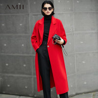 Amii[极简主义]帅气 100%羊毛双面毛呢外套 2017宽松翻领落肩大衣