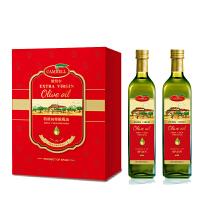 西班牙原装进口 橄倍尔特级初榨橄榄油750ml*2典雅礼盒 食用油 酸度≤0.4