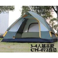 户外野营双人情侣免搭建自动休闲帐篷多人自驾游双层防雨帐篷