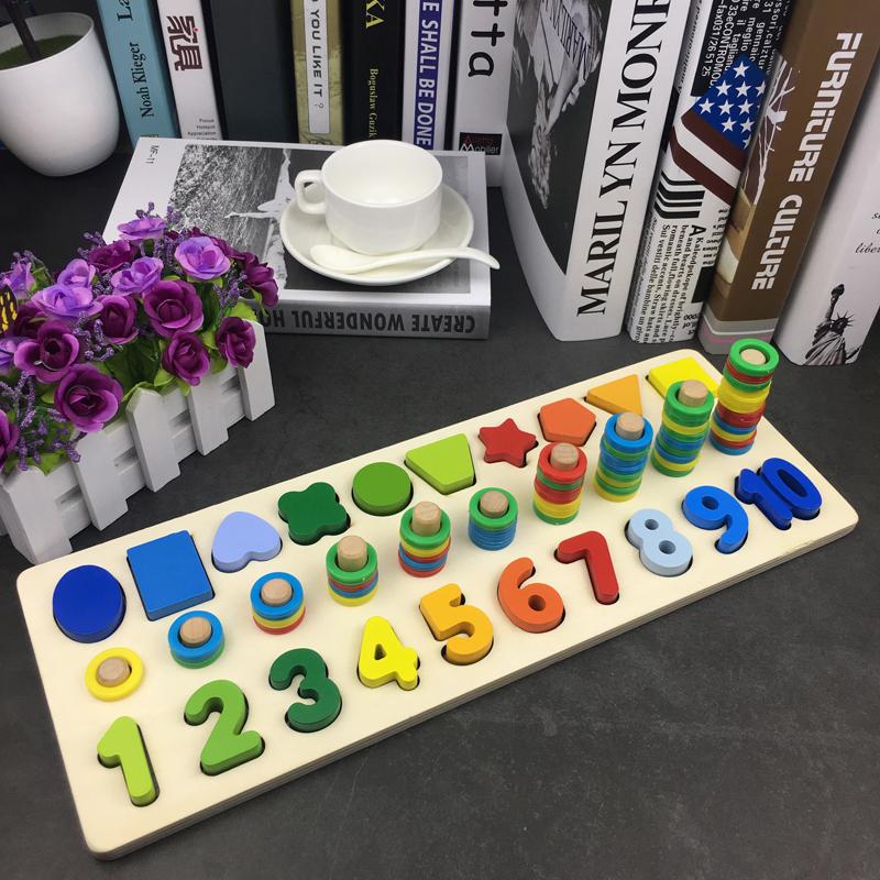 儿童玩具2-3周岁认数字男孩子开发大脑益智力积木女宝宝4-6岁男童 三合一数字形状对数板