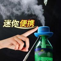 迷你加湿器矿泉水瓶盖USB加湿器办公室便携小型空气加湿机