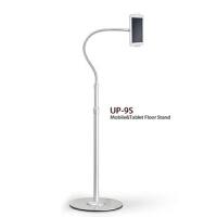 落地式支架 多功能懒人支架 手机平板电脑架 万向 UP-9S【软管型】