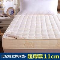 记忆棉床垫1.5m1.8m席梦思加厚学生可折叠榻榻米床垫1米2海绵床垫