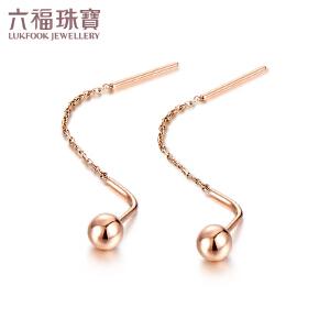 六福珠宝18K玫瑰金耳钉几何系列圆珠彩金耳线女耳饰定价 L18TBKE0045R