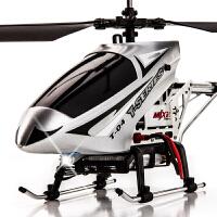 遥控飞机儿童充电动玩具直升机航拍无人机