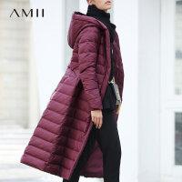 Amii修身收腰显瘦 A字型轻薄羽绒服女士 2018冬装新款加长款过膝.