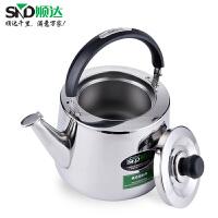顺达 304不锈钢水壶烧水壶直身琴音水壶健康水具燃气电磁炉通用4L