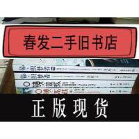 【二手旧书9成新】沧月镜系列 ・龙战(上下) 织梦者(一、二)辟天(一、二)双城