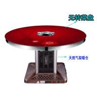 �怆��捎萌∨�餐桌天然�饪净鹱阑疱�取暖桌1.2米餐桌�A桌1米4