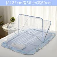婴儿蚊帐儿童蚊帐新生儿婴儿床防蚊罩蒙古包无底可折叠宝宝蚊帐罩