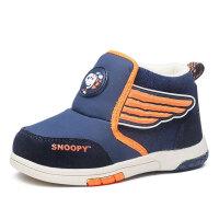 史努比童鞋冬款男童宝宝棉鞋加绒保暖学步鞋小孩子软底机能鞋