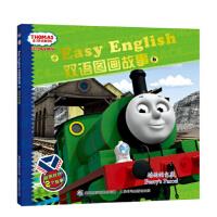 培西的包裹-托马斯&朋友Easy English双语图画故事-6 HIT 9787115472038